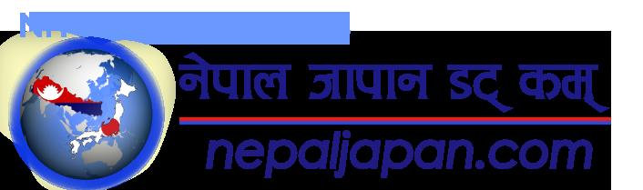 Nepaljapan Logo