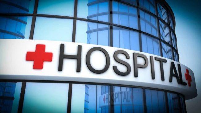 अस्पताल